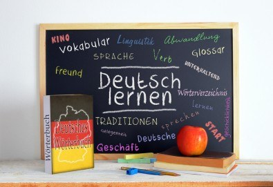 Искате да научите немски? Запишете се на курс на ниво А1.1 или А2.1 от Езиков център InEnglish! - Снимка