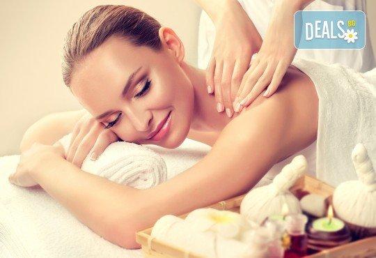 Избавете се от болките с лечебен масаж на цяло тяло в комбинация от източни и западни техники в Студио за красота VogBeauty! - Снимка 1
