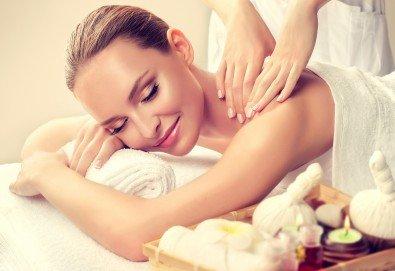 Избавете се от болките с лечебен масаж на цяло тяло в комбинация от източни и западни техники в Студио за красота VogBeauty! - Снимка