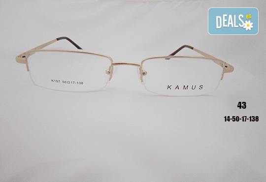 Очила с антирефлексно, хидрофобно и антистатично покритие, с диоптер или без, рамка и стъкла по избор от Vision Class Optic! - Снимка 44