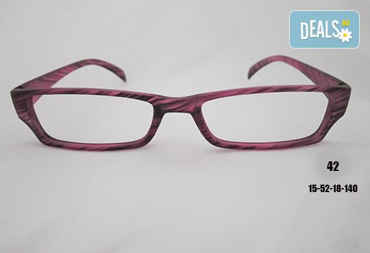 Очила с антирефлексно, хидрофобно и антистатично покритие, с диоптер или без, рамка и стъкла по избор от Vision Class Optic! - Снимка 43