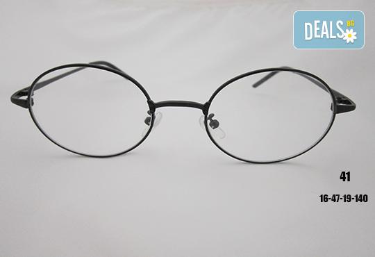 Очила с антирефлексно, хидрофобно и антистатично покритие, с диоптер или без, рамка и стъкла по избор от Vision Class Optic! - Снимка 42