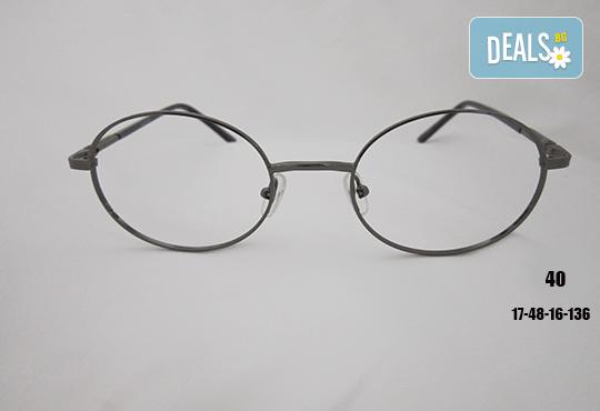 Очила с антирефлексно, хидрофобно и антистатично покритие, с диоптер или без, рамка и стъкла по избор от Vision Class Optic! - Снимка 41