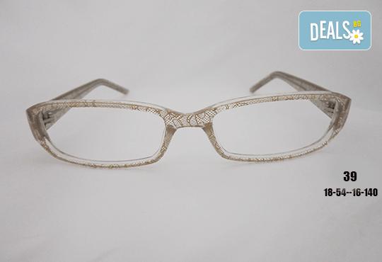 Очила с антирефлексно, хидрофобно и антистатично покритие, с диоптер или без, рамка и стъкла по избор от Vision Class Optic! - Снимка 40