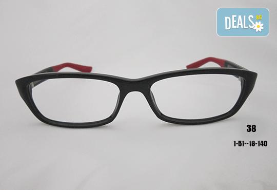 Очила с антирефлексно, хидрофобно и антистатично покритие, с диоптер или без, рамка и стъкла по избор от Vision Class Optic! - Снимка 39