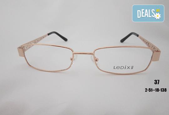 Очила с антирефлексно, хидрофобно и антистатично покритие, с диоптер или без, рамка и стъкла по избор от Vision Class Optic! - Снимка 38
