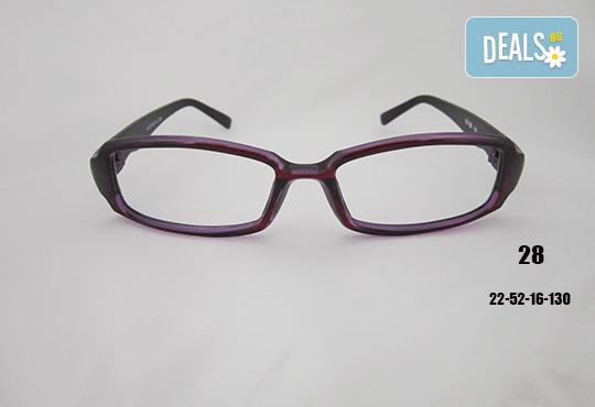 Очила с антирефлексно, хидрофобно и антистатично покритие, с диоптер или без, рамка и стъкла по избор от Vision Class Optic! - Снимка 29
