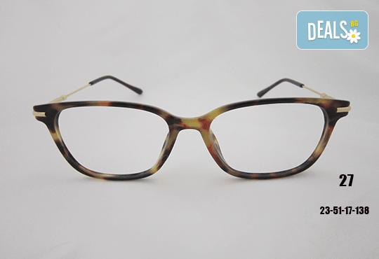 Очила с антирефлексно, хидрофобно и антистатично покритие, с диоптер или без, рамка и стъкла по избор от Vision Class Optic! - Снимка 28