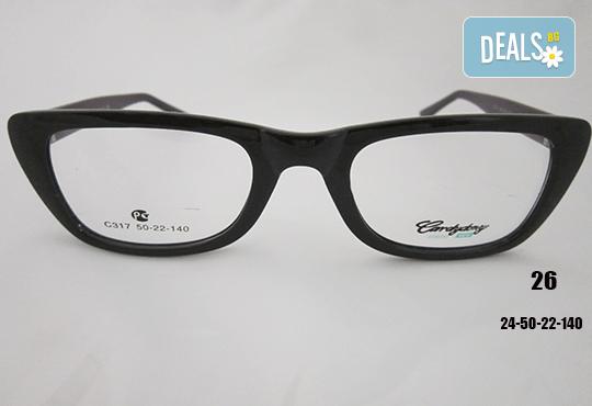 Очила с антирефлексно, хидрофобно и антистатично покритие, с диоптер или без, рамка и стъкла по избор от Vision Class Optic! - Снимка 27