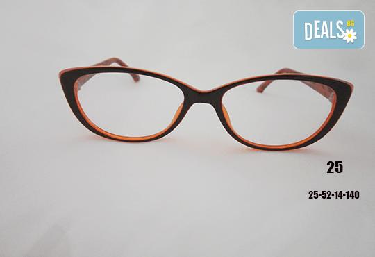 Очила с антирефлексно, хидрофобно и антистатично покритие, с диоптер или без, рамка и стъкла по избор от Vision Class Optic! - Снимка 26