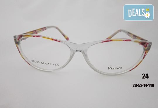 Очила с антирефлексно, хидрофобно и антистатично покритие, с диоптер или без, рамка и стъкла по избор от Vision Class Optic! - Снимка 24