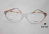 Очила с антирефлексно, хидрофобно и антистатично покритие, с диоптер или без, рамка и стъкла по избор от Vision Class Optic! - thumb 24