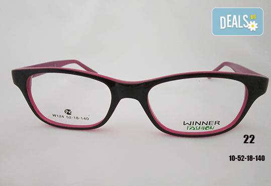 Очила с антирефлексно, хидрофобно и антистатично покритие, с диоптер или без, рамка и стъкла по избор от Vision Class Optic! - Снимка 23