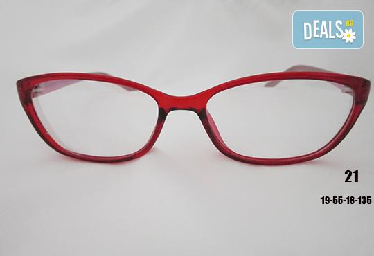 Очила с антирефлексно, хидрофобно и антистатично покритие, с диоптер или без, рамка и стъкла по избор от Vision Class Optic! - Снимка 22
