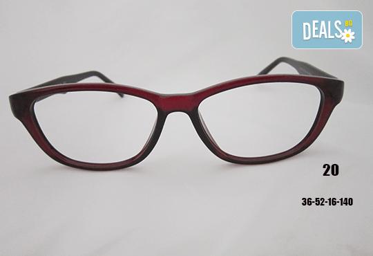 Очила с антирефлексно, хидрофобно и антистатично покритие, с диоптер или без, рамка и стъкла по избор от Vision Class Optic! - Снимка 21