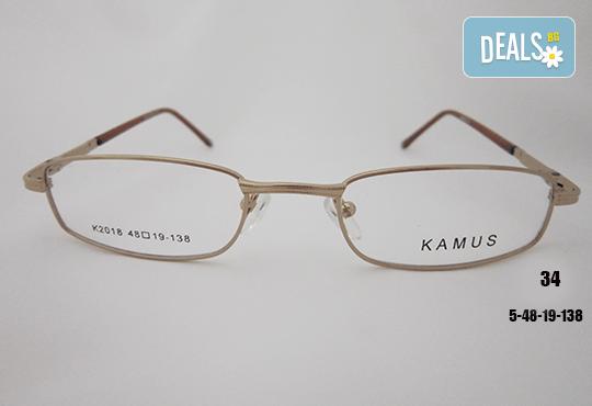 Очила с антирефлексно, хидрофобно и антистатично покритие, с диоптер или без, рамка и стъкла по избор от Vision Class Optic! - Снимка 35