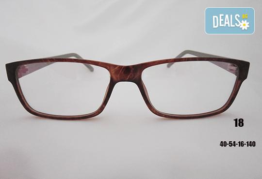 Очила с антирефлексно, хидрофобно и антистатично покритие, с диоптер или без, рамка и стъкла по избор от Vision Class Optic! - Снимка 19