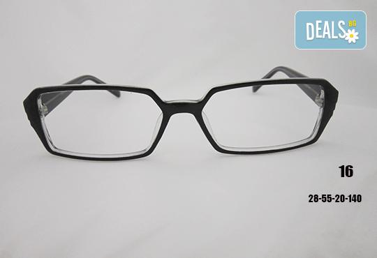 Очила с антирефлексно, хидрофобно и антистатично покритие, с диоптер или без, рамка и стъкла по избор от Vision Class Optic! - Снимка 17