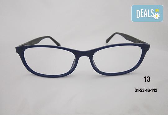 Очила с антирефлексно, хидрофобно и антистатично покритие, с диоптер или без, рамка и стъкла по избор от Vision Class Optic! - Снимка 14
