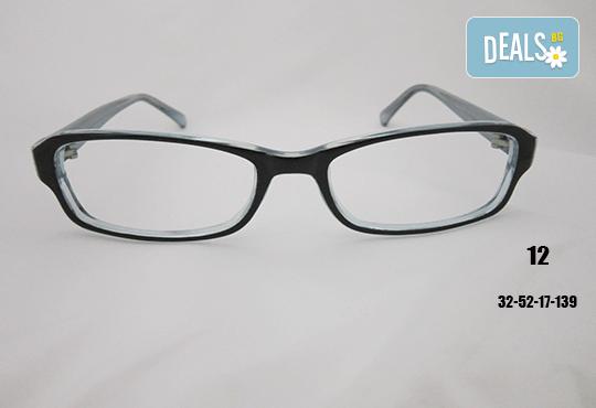 Очила с антирефлексно, хидрофобно и антистатично покритие, с диоптер или без, рамка и стъкла по избор от Vision Class Optic! - Снимка 13