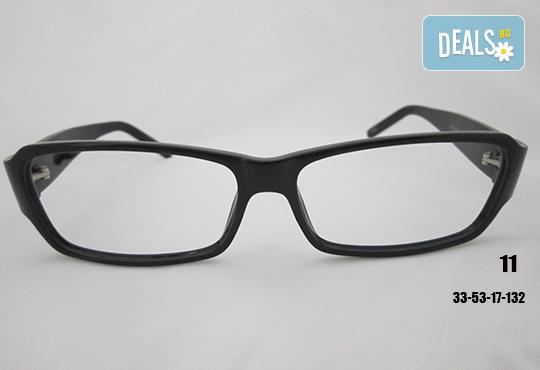 Очила с антирефлексно, хидрофобно и антистатично покритие, с диоптер или без, рамка и стъкла по избор от Vision Class Optic! - Снимка 12