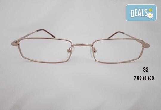 Очила с антирефлексно, хидрофобно и антистатично покритие, с диоптер или без, рамка и стъкла по избор от Vision Class Optic! - Снимка 33