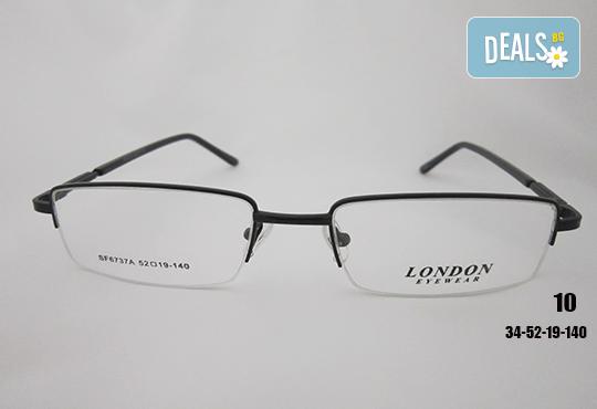 Очила с антирефлексно, хидрофобно и антистатично покритие, с диоптер или без, рамка и стъкла по избор от Vision Class Optic! - Снимка 11