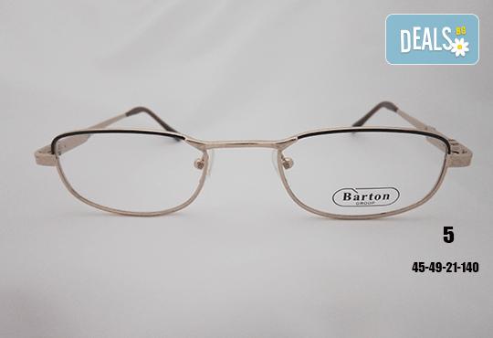 Очила с антирефлексно, хидрофобно и антистатично покритие, с диоптер или без, рамка и стъкла по избор от Vision Class Optic! - Снимка 6