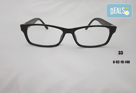 Очила с антирефлексно, хидрофобно и антистатично покритие, с диоптер или без, рамка и стъкла по избор от Vision Class Optic! - Снимка 34