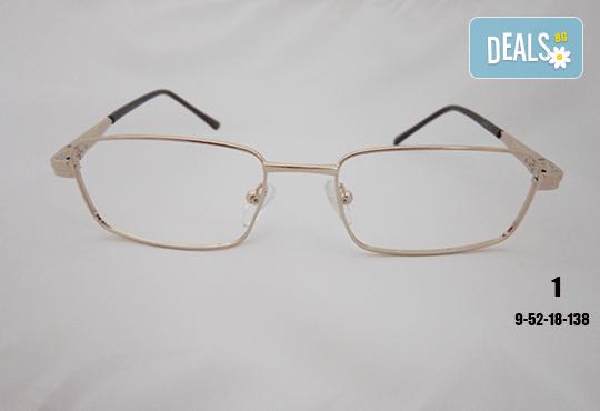 Очила с антирефлексно, хидрофобно и антистатично покритие, с диоптер или без, рамка и стъкла по избор от Vision Class Optic! - Снимка 2