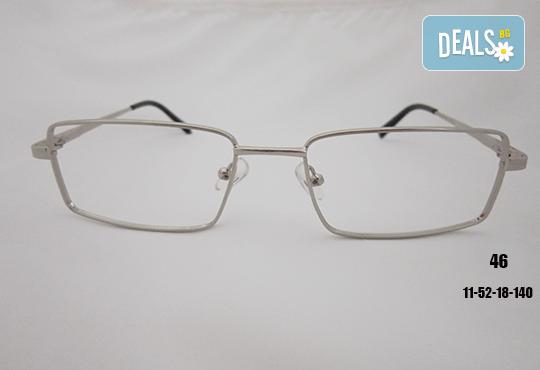 Очила с антирефлексно, хидрофобно и антистатично покритие, с диоптер или без, рамка и стъкла по избор от Vision Class Optic! - Снимка 47