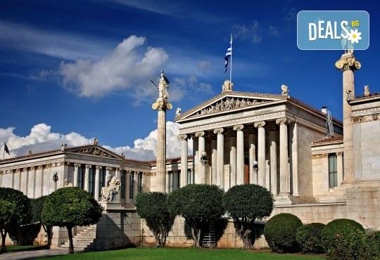 Самолетна екскурзия до Атина, на дата по избор до декември, със Z Tour! 3 нощувки със закуски в Aristoteles Hotel 3*, самолетен билет, застраховка, летищни такси - Снимка 7