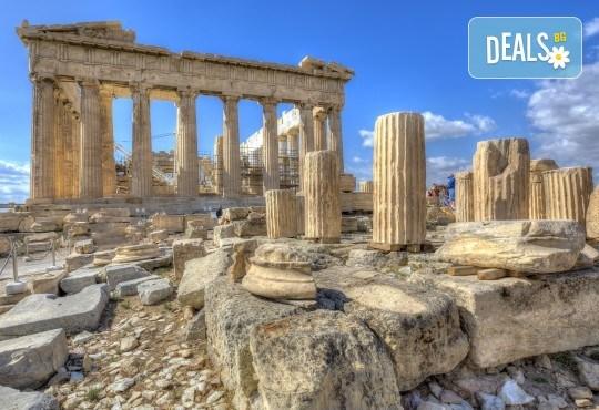 Самолетна екскурзия до Атина, на дата по избор до декември, със Z Tour! 3 нощувки със закуски в Aristoteles Hotel 3*, самолетен билет, застраховка, летищни такси - Снимка 3