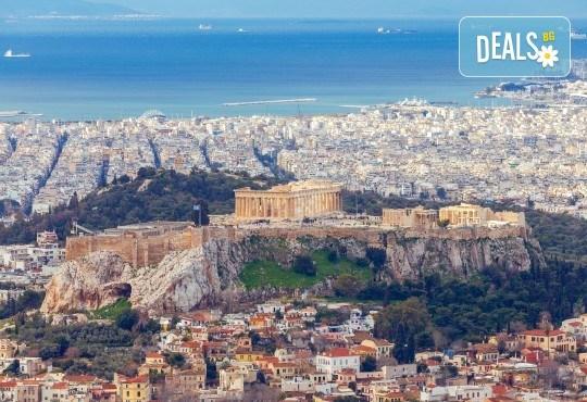 Самолетна екскурзия до Атина, на дата по избор до декември, със Z Tour! 3 нощувки със закуски в Aristoteles Hotel 3*, самолетен билет, застраховка, летищни такси - Снимка 8