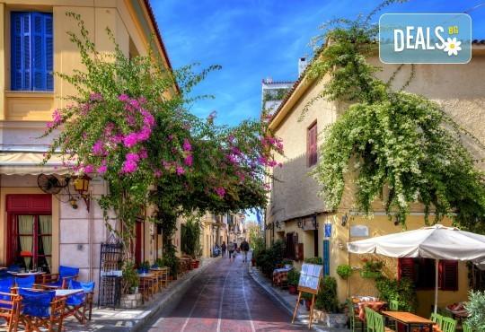 Самолетна екскурзия до Атина, на дата по избор до декември, със Z Tour! 3 нощувки със закуски в Aristoteles Hotel 3*, самолетен билет, застраховка, летищни такси - Снимка 5