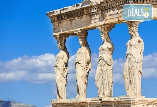 Самолетна екскурзия до Атина, на дата по избор до декември, със Z Tour! 3 нощувки със закуски в Aristoteles Hotel 3*, самолетен билет, застраховка, летищни такси - Снимка 1
