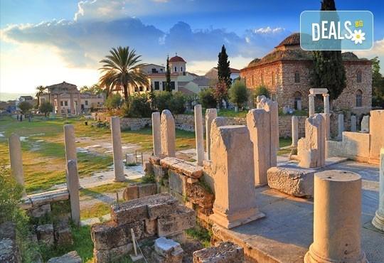 Самолетна екскурзия до Атина, на дата по избор до декември, със Z Tour! 3 нощувки със закуски в Aristoteles Hotel 3*, самолетен билет, застраховка, летищни такси - Снимка 2