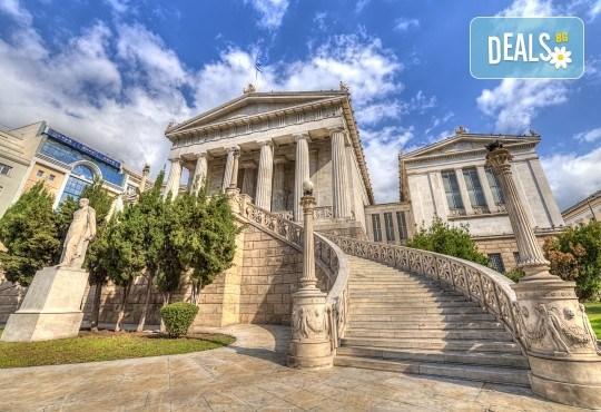Самолетна екскурзия до Атина, на дата по избор до декември, със Z Tour! 3 нощувки със закуски в Aristoteles Hotel 3*, самолетен билет, застраховка, летищни такси - Снимка 6
