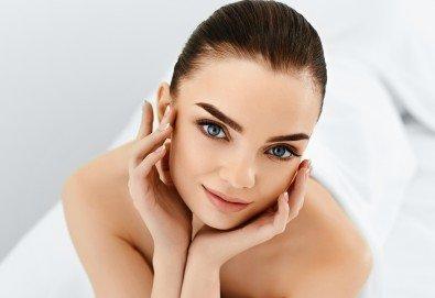 Безупречна кожа, въпреки времето! Дълбоко ултразвуково почистване на лице и 2 маски спрямо нуждата на кожата в салон Румяна Дермал! - Снимка