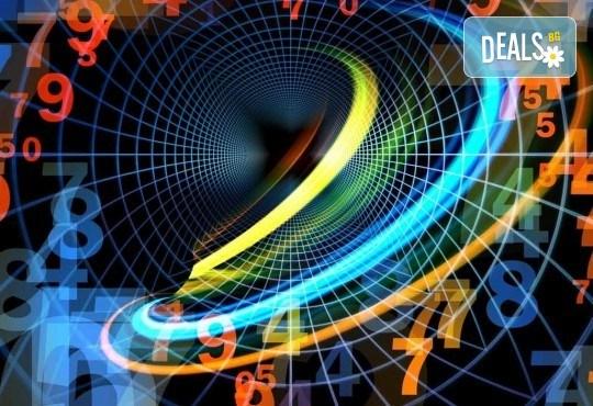 Опознайте себе си! Вземете Матрица на Питагор - карта, описваща личността в дълбочина! - Снимка 3