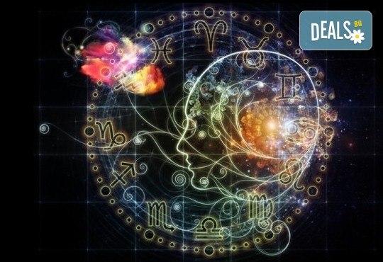 Опознайте себе си! Вземете Матрица на Питагор - карта, описваща личността в дълбочина! - Снимка 1