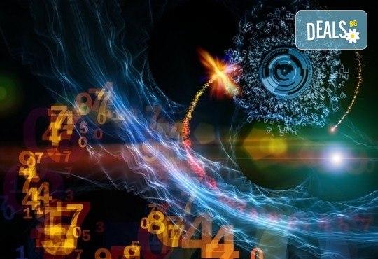 Опознайте себе си! Вземете Матрица на Питагор - карта, описваща личността в дълбочина! - Снимка 2