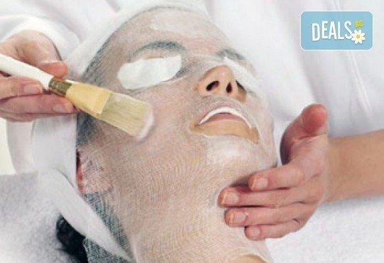 Грижа през есента! Подхранваща парафинова терапия за лице и/или ръце в студио за красота Galina! - Снимка 3