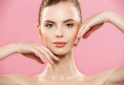 Поглезете се! Класически масаж на лице, шия и деколте с пилинг и маска с натурални продукти и СПА процедура за ръце в Студио за здраве и красота Оренда! - Снимка