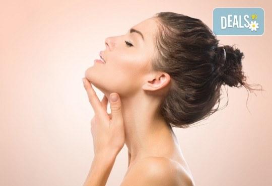 Чиста кожа! Ултразвуково почистване на лице с натурални продукти и фотон терапия в Студио за здраве и красота Оренда! - Снимка 1