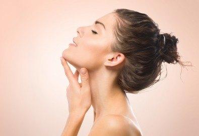 Чиста кожа! Ултразвуково почистване на лице с натурални продукти и фотон терапия в Студио за здраве и красота Оренда! - Снимка