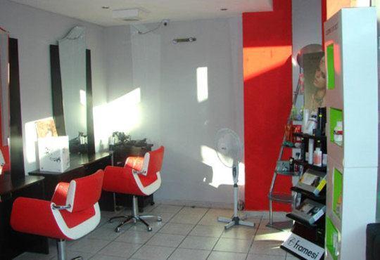Разкош за Вашата коса! Подстригване, активна терапия: маска, масло и шампоан с арган и прическа в WAVE Studio - НДК - Снимка 3
