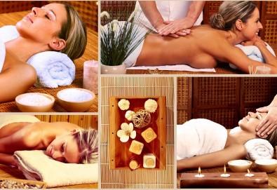 100% здраве! Пакет от 3 оздравителни масажа: дълбок масаж със сусамово масло и зонотерапия, оздравителен масаж с емулсия витамини, масаж с мурсалски чай и терапия кварцова лампа в Senses Massage & Recreation! - Снимка