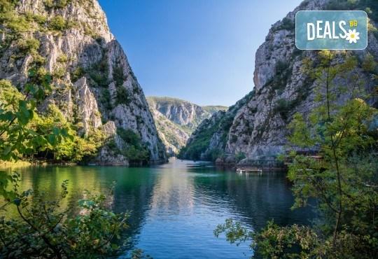 Еднодневна екскурзия на 03. 11. до Скопие и езерото Матка! Транспорт, екскурзовод и програма от агенция Поход! - Снимка 2
