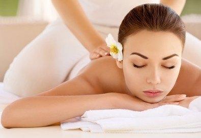 Спокойствие и релакс за тялото и душата! 50-минутен релаксиращ масаж на цяло тяло от V and A Glamour! - Снимка
